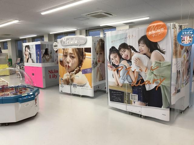 【50枚お得】ハピピランド福島 メダルゲーム200枚クーポン