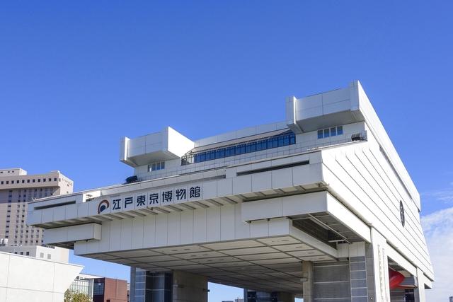 【9月】常設展(東京都江戸東京博物館)<常設展日付指定券>