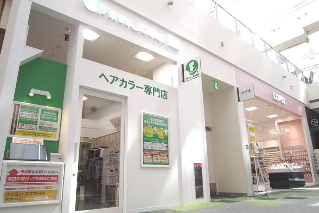 【44%割引】カラー(全体染め)柏の葉のヘアカラー専門店・男女可※新規・1人1枚(10月末迄)