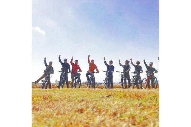 【最大33%割引】「雲の上ヴィレッジ」ちょこっとサイクリング体験割引クーポン(阿蘇くじゅう国立公園)