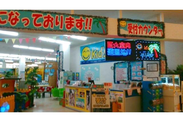 【100円割引・初回会員登録料無料】コンフォモール内灘店 こども3時間利用 割引クーポン