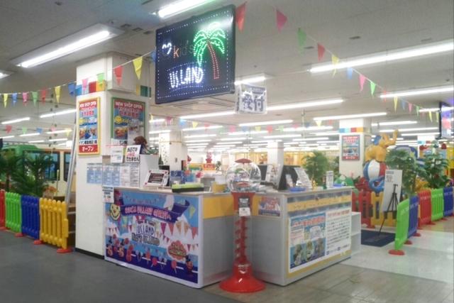 【100円割引・初回会員登録料無料】イオン南宮崎店 こども3時間パック