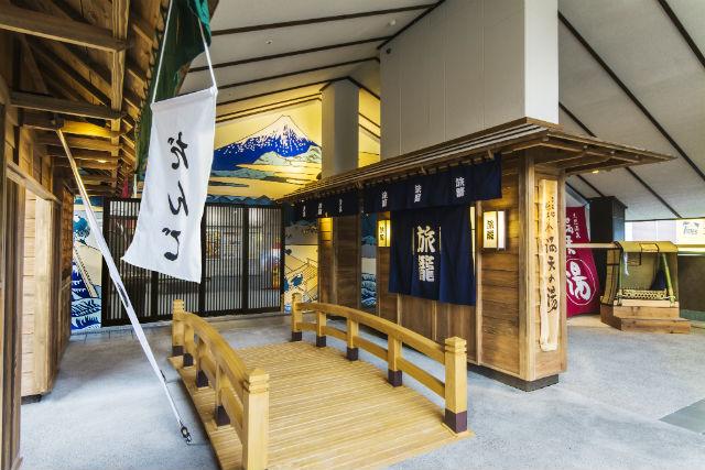 【最大760円割引】天然温泉 満天の湯 クーポン(お風呂+レンタルタオルセット+お食事)