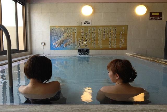 【220円割引】湯花楽 秦野 入浴クーポン(手ぶらセット付)