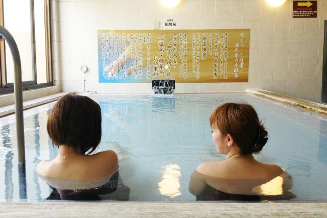 【土日祝利用】湯花楽 秦野 入浴チケット